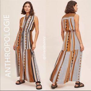 NWT ANTHROPOLOGIE Brown Alondra Stripe Maxi Dress